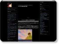 http://migzou.blog84.fc2.com/blog-entry-102.html