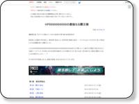 http://ncode.syosetu.com/n0262cw/