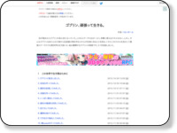 http://ncode.syosetu.com/n3914cy/
