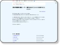 http://ncode.syosetu.com/n3910ct/