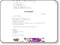 http://ncode.syosetu.com/n6279co/