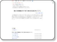 http://ncode.syosetu.com/n7298cu/