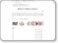 http://ncode.syosetu.com/n4449cj/