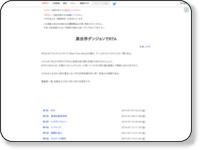 http://ncode.syosetu.com/n5486ce/