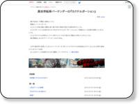 http://ncode.syosetu.com/n1969ct/