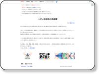 http://ncode.syosetu.com/n6023cl/