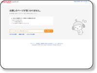 http://store.shopping.yahoo.co.jp/tachikawa-hac/a2a3b6f5b5.html?sc_e=afvc_shp