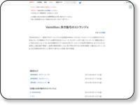 http://ncode.syosetu.com/n0088bq/