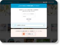 http://www.myjcom.jp/tv/channel/kanto/dn_chibatoukatsu.html