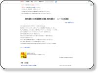 http://ncode.syosetu.com/n2695ck/