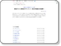 http://ncode.syosetu.com/n0858cu/