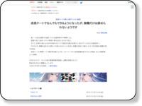 http://ncode.syosetu.com/n9863da/