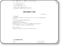 http://ncode.syosetu.com/n0595ch/