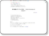 http://ncode.syosetu.com/n7386ct/