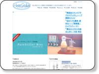 http://purestiller.jp/ps/product/K-HJ200%28OilSP%29.html