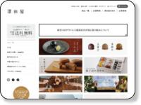 http://www.kurodama.co.jp/
