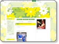 http://ameblo.jp/nishidadance/entry-12171015309.html