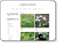 http://www.coppicegarden.com/212_16743.html