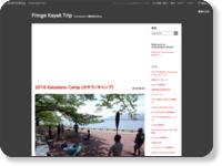 http://oseshiro.hatenablog.jp/entry/2016/08/23/094007