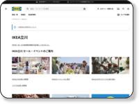 http://www.ikea.com/jp/ja/store/tachikawa