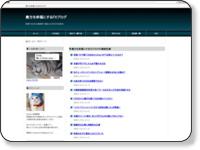 http://valuablefx.blog.fc2.com/