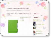 http://himawarimamy.blog.jp/archives/6691111.html20160922