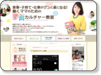 http://sudoyumi.com/