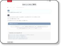 https://support.nintendo.co.jp/app/answers/detail/a_id/33990/p/105/session/L3RpbWUvMTQ4NzgyNTEyNC9zaWQvZlVBREJERVd1RlYzV3hDb0JCVW5TVnRkZGtVYTgwd0xpbGxHV1dOUm4yUDM4S3VrSEZtWldVSmt1ajVOTVRWeVhSRjlQMUY4VG1HUWg0YlR4cjVGNGVjZEFadlZ3Rnk5U000NXpxS0E4ME14OXl1NzFHR3V2YUdRJTIxJTIx