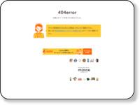 http://miura-ayako.main.jp/images/tour/1803.pdf