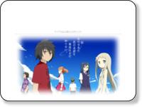 http://otalover.ikidane.com/anime/anohi/index.htm
