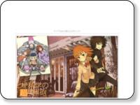 http://otalover.ikidane.com/anime/toal/index.htm