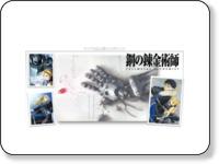 http://otalover.ikidane.com/anime/hagane/index.htm