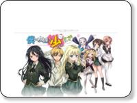 http://otalover.ikidane.com/anime/bokutomo/index.htm