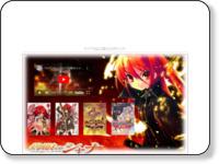http://otalover.ikidane.com/anime/shana/index.htm