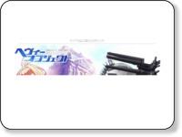http://otalover.ikidane.com/anime/ojct/index.htm