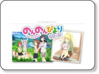 http://otalover.ikidane.com/anime/non/index.htm