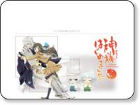 http://otalover.ikidane.com/anime/kamisama/index.htm