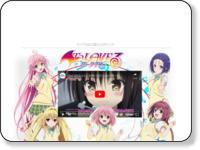 http://otalover.ikidane.com/anime/tolove/index.htm
