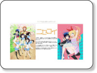 http://otalover.ikidane.com/anime/nisekoi/index.htm