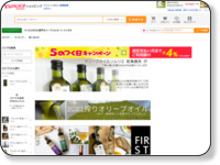 https://store.shopping.yahoo.co.jp/olivemercato/