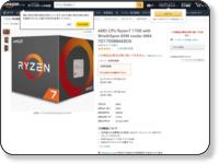 https://www.amazon.co.jp/AMD-Ryzen7-WraithSpire-cooler-YD1700BBAEBOX/dp/B06WP5YCX6/ref=sr_1_1?s=computers&ie=UTF8&qid=1515050153&sr=1-1&keywords=ryzen+1700