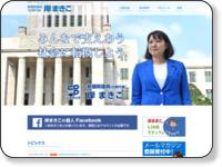 http://kishimakiko.com/