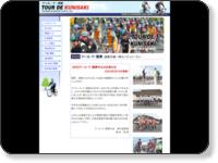 http://ture-de-kunisaki.jp/