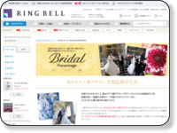 http://www.ringbell.co.jp/br_presentage/