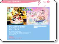 https://www.puroland.jp/attraction/boatride/