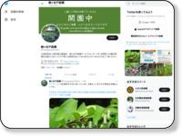 https://twitter.com/TonogayatoTeien