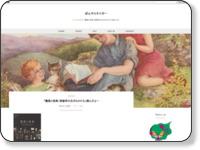 http://bonryo.blog6.fc2.com/blog-entry-2190.html