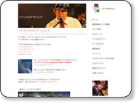 http://hamanohirochika.jimdo.com/