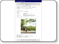 http://www.kimurakan.com/kanban/kanban056.php