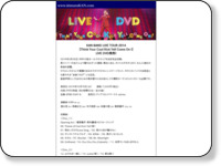 http://www.kimurakan.com/kanban/kanban062.php